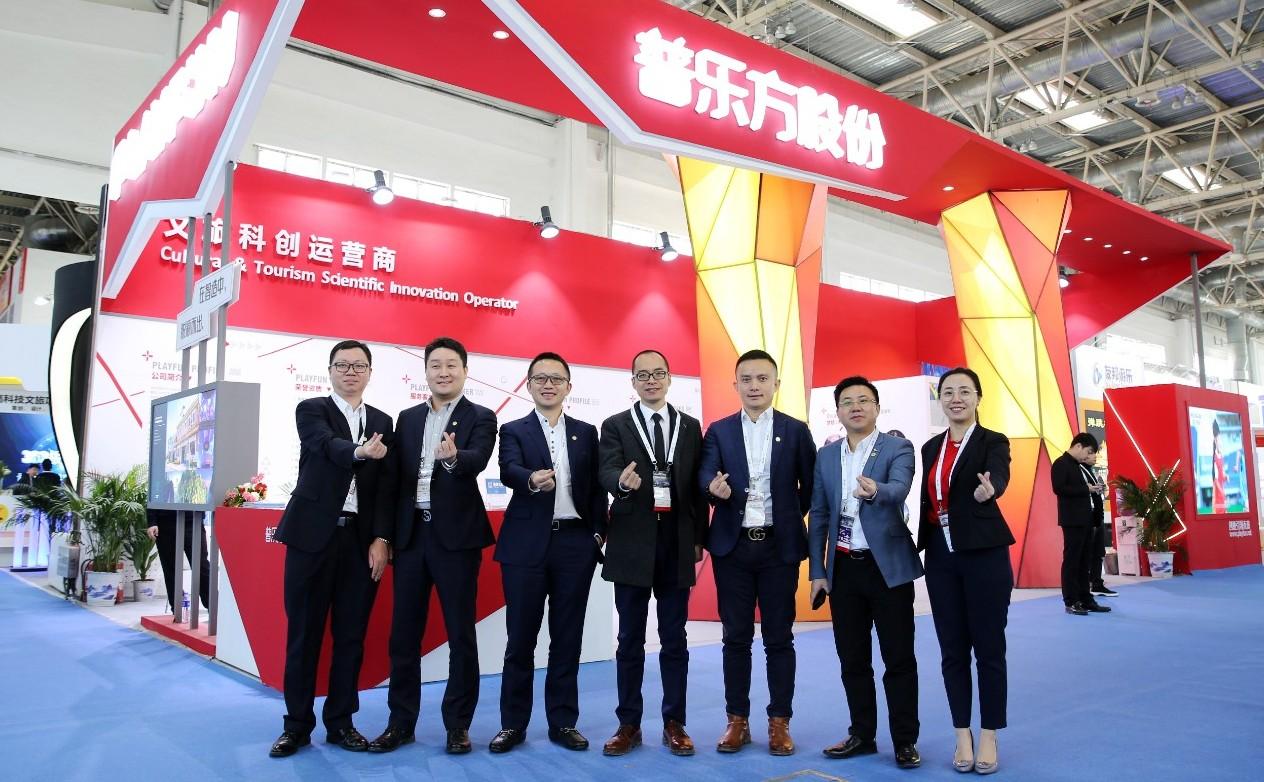 2019北京CAE精彩回顾|撬动文旅创新,赋予造梦延续