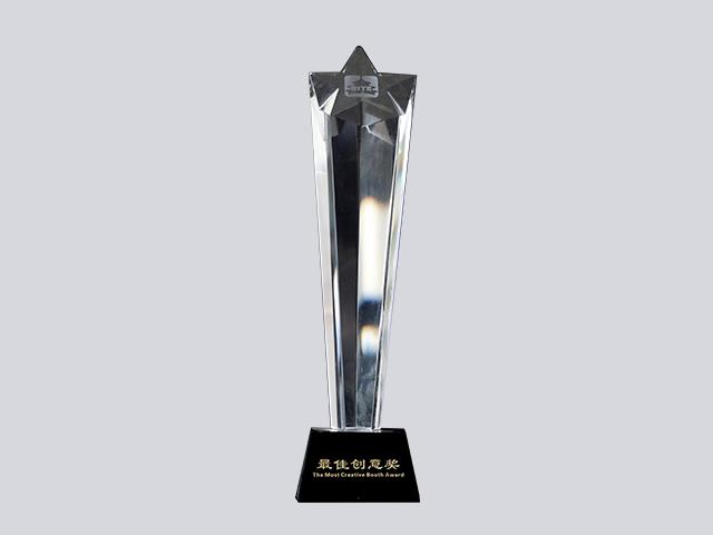 2014最佳创意奖