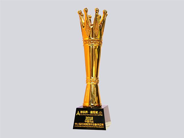 2018游乐界金冠奖