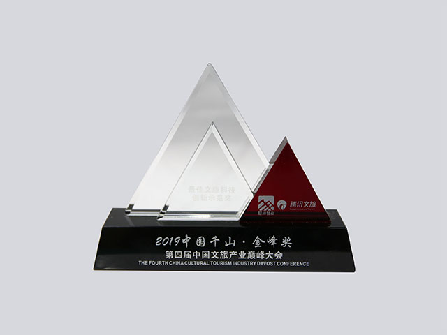 2019中国千山·金峰奖