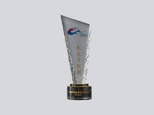2016杰年深圳市文化创意行业协会SCCIA出贡献奖