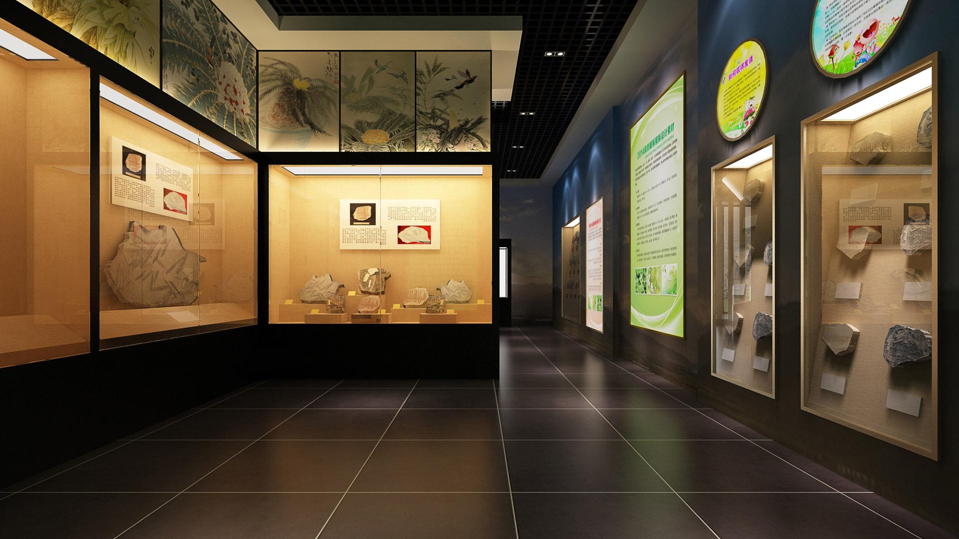 National Cycas revoluta Fossil Museum