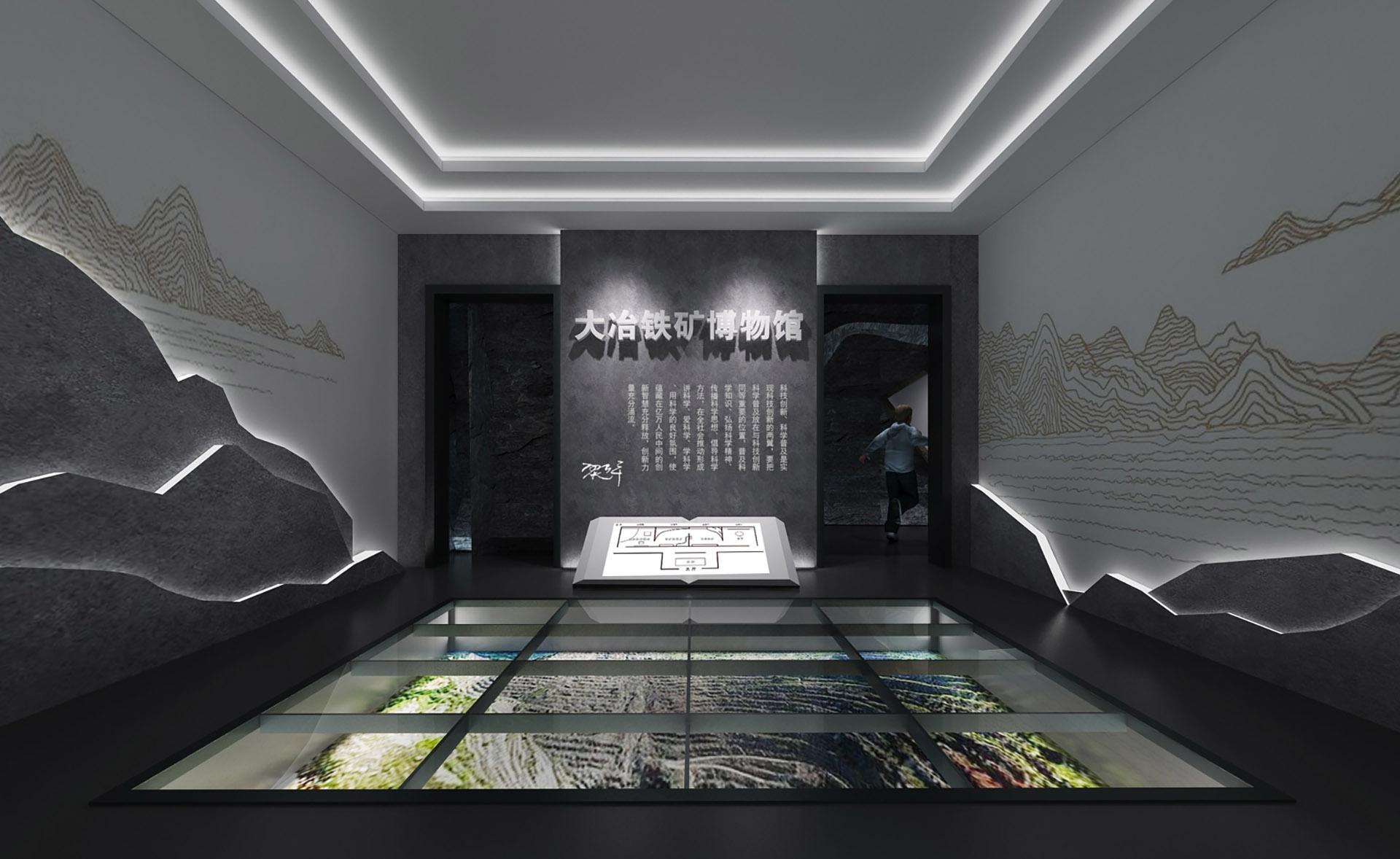 Huangshi Daye Iron Mine Museum