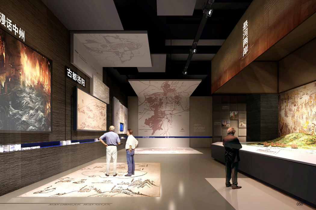 黄河国家地质博物馆