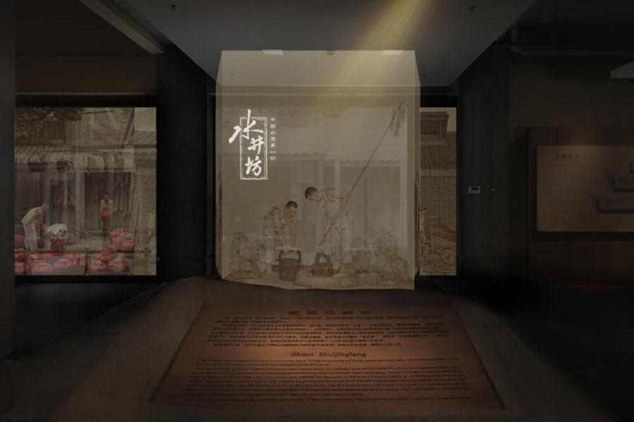 水井坊博物馆