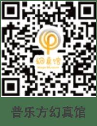 亚博亚博体育官网入口方幻真馆