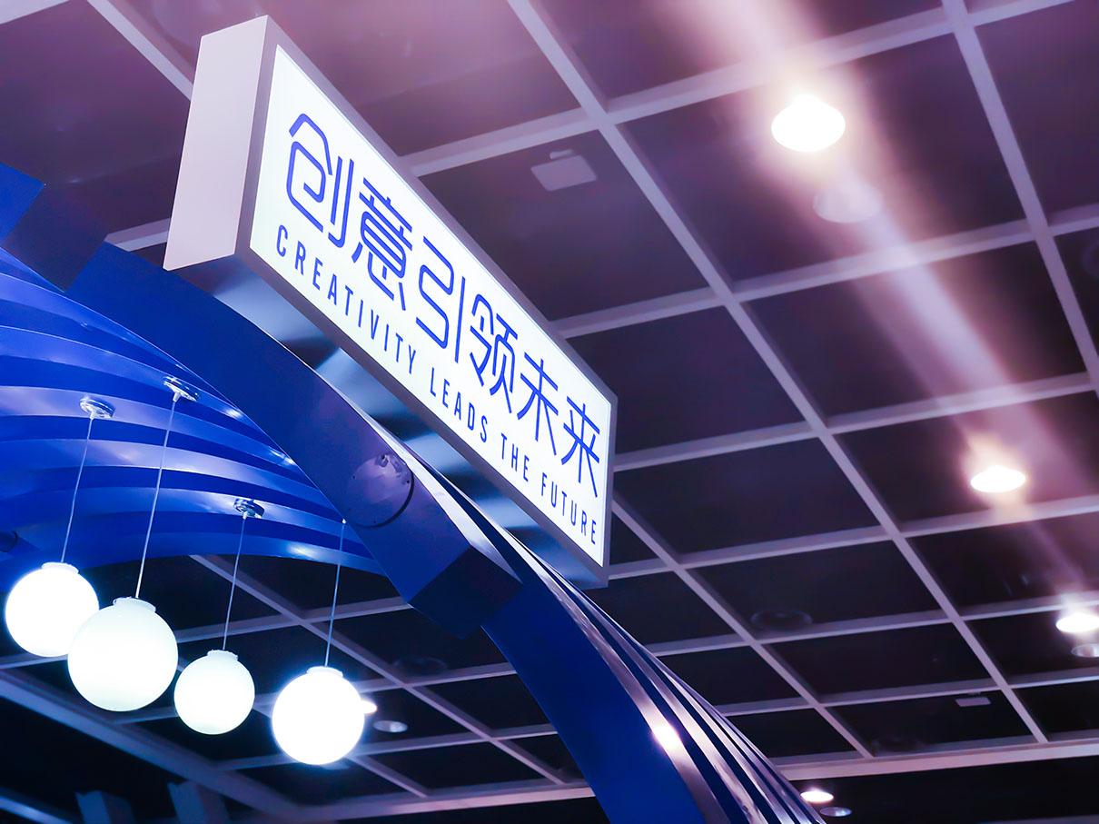 亚博亚博体育官网入口有方出国门,文创新梦耀香江