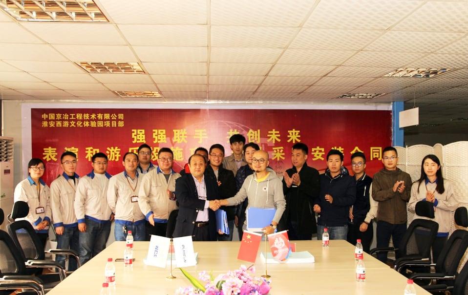 亚博亚博体育官网入口方股份携手中国京冶集团,打造淮安国家级文创产业园