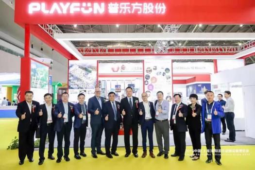 共话文旅新融合,亚博亚博体育官网入口方在上海为文旅产业发展赋能