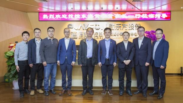 快讯 | 投控东海董事长黄宇先生一行莅临亚博亚博体育官网入口方考察指导工作