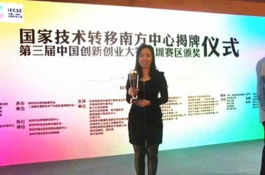 集团快讯 | 亚博亚博体育官网入口方荣获第六届中国(深圳)创新创业大赛行业十佳
